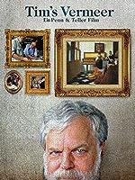 Tim's Vermeer OmU
