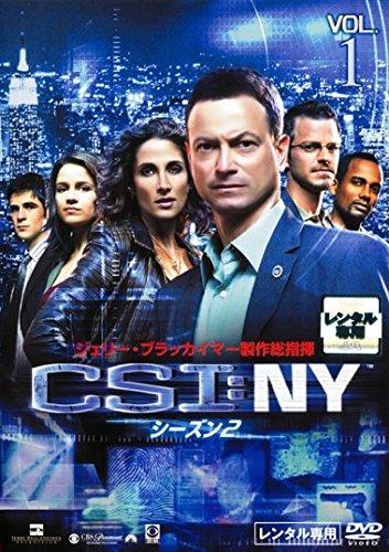 CSI:NY シーズン2 VOL.1(第1話~第3話)