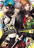 ペルソナ4 ザ・ゴールデン コミックアンソロジー VOL.2 (IDコミックス DNAメディアコミックス)