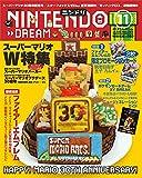 Nintendo DREAM (ニンテンドードリーム) 2015年 11月号