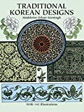 Traditional Korean Designs (Dover Pictorial Archive Series)