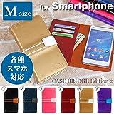 Case Bridge Edition 2.0 Flip Type Magnetic Closure Diary Case for Smartphone (M Size) (Black/Brown)