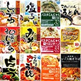 ダイエットこんにゃくラーメン(蒟蒻ラーメン)等こんにゃく麺お試しタイプ・12種類セット
