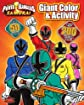 Power Rangers Samurai: Giant Color & Activity Book
