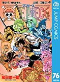 ONE PIECE ���m�N���� 76 (�W�����v�R�~�b�N�XDIGITAL)