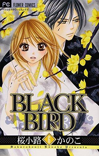 BLACK BIRD 6 (Betsucomiフラワーコミックス)