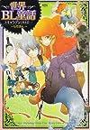 世界BL童話コミックアンソロジー (NORAコミックス)