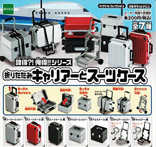 折りたたみキャリアーとスーツケース 全7種セット ガチャガチャ