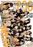 BIG ONE GIRLS NO.017 (スクリーン特編版)