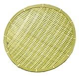 竹の精(Takenosei) 日本製 青丸 尺 30×30×4cm 20004