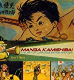 Manga kamishibai (2732440124) by Nash, Eric Peter