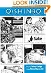 Oishinbo: � la Carte, Vol. 2: Sake