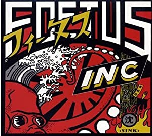 Foetus Inc Sink Amazon Com Music