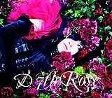 7th Rose(フォトブック付)【初回生産限定盤B】