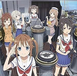 High Free Spirits(期間生産限定アニメ盤) [CD+DVD]