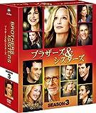 ブラザーズ&シスターズ シーズン3 コンパクト BOX [DVD]