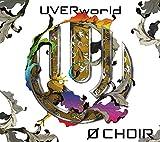 UVERworld「IMPACT」