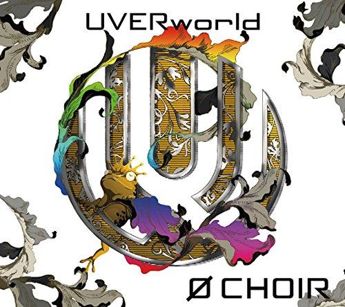 Φ CHOIR (初回生産限定盤)(DVD付)
