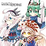 EXIT TUNES PRESENTS Vocalofanatic feat. GUMI、IA、MAYU(ジャケットイラストレーター:りゅうせー)