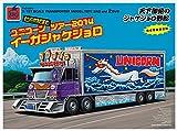 MOVIE28 / ユニコーンツアー2014 イーガジャケジョロ(完全生産限定盤) [DVD]