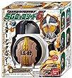 Bandai Kamen Rider Gaim Sound Lock Seed Series SG Lock Seeds 06 Kurumi (Walnuts) Lock Seed