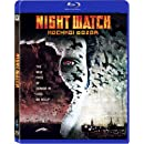 Night Watch [Blu-ray]