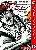 黒子のバスケ カラー版 16 (ジャンプコミックスDIGITAL)
