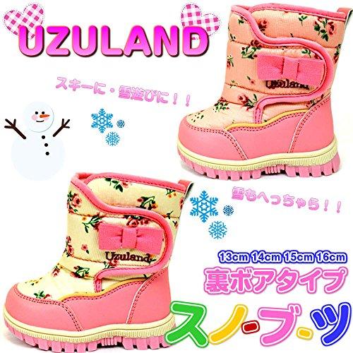 ベビー キッズ 子供 女の子 UZULAND 花柄 スノーブーツ スノーシューズ 防寒長靴 (ピンク14cm)