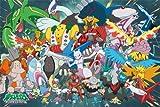500ピース ポケットモンスターダイヤモンド&パール 伝説と幻のポケモンたち 500-L97
