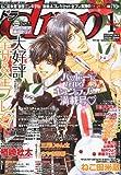 drap (ドラ) 2011年 01月号 [雑誌]