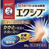 【指定第2類医薬品】メンソレータム エクシブ ディープ10クリーム 26g ランキングお取り寄せ
