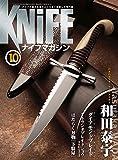 KNiFE (ナイフ) マガジン 2011年 10月号 [雑誌]