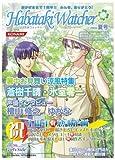 はばたきウォッチャー—Konami official fan book (2003夏号)