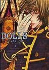 DOLLS 第11巻