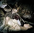 Noble()