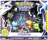 Image of Pokemon Jakks Pacific Diamond & Pearl Exclusive Basic 6-Figure Pack (Turtwig, Piplup, Chimchar, Geodude, Weavile & Lucario)