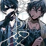 キャラクターCD アルカナ・ファミリア -La Vita Ferice- epilogo4