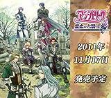 アンジェリーク 魔恋の六騎士(限定版:豪華版同梱物:特典CD/設定原画集同梱)