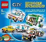 レゴ シティ はたらくくるまスペシャルパック 66451