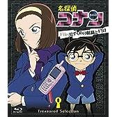 名探偵コナン Treasured Seletion File.黒ずくめの組織とFBI 8 [Blu-ray]