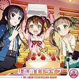 アイドルマスター ミリオンライブ!/アイドルマスター ミリオンラジオ!テーマソング(初回限定盤B)(Blu-ray Disc付)