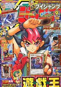 V (ブイ) ジャンプ 2012年 09月号 [雑誌]