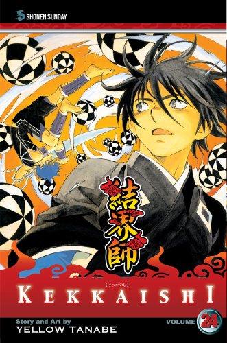 結界師 コミック 24巻 (英語版)