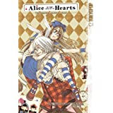 Alice in the Country of Hearts, Vol. 1 ~ Soumei Hoshino