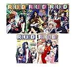 R.O.D 全11巻完結セット (スーパーダッシュ文庫)