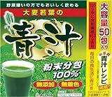 大麦若葉の青汁100% 3g*50包