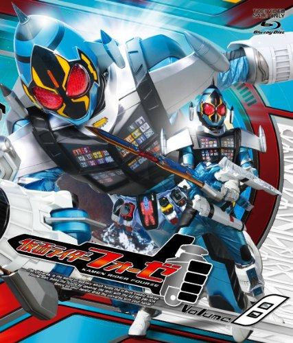 仮面ライダーフォーゼVOL.8【Blu-ray】