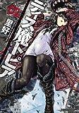 ディス魔トピア(1) (アクションコミックス(コミックハイ! ))