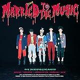 SHINEE 4集 リパッケージ MARRIED TO THE MUSIC (CD+フォトブックAll Members+2ポスター)(韓国盤)(デラックス特典/翻訳付)(ワンオンワン店限定)