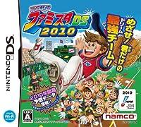 「プロ野球 ファミスタDS 2010」